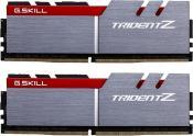 GSkill Tridenz C14 2800Mhz 32GB