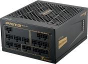 COOLER MASTER Silent Pro Gold Series 80Plus 600Watt