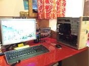 PC mit Bildschierm