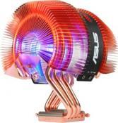Asus CPU-Kühler Silent Knight 2