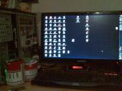 PC Design ? o,O ^^