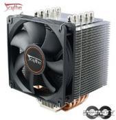 Der riesige CPU-Kühler