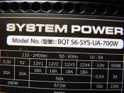 System Power